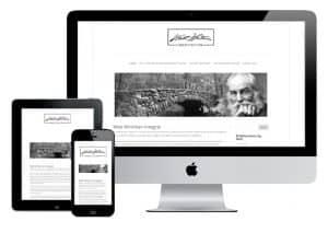 VirtuallyNat Project Whitman